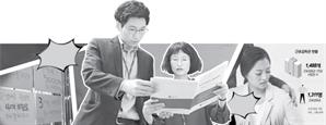 [경찰팀 24/7]밀린월급·성희롱 꼼짝마! 착한 일터 만드는 '노동해결사'