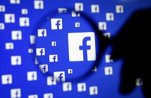 페이스북, 화웨이폰에 앱 사전설치 중단