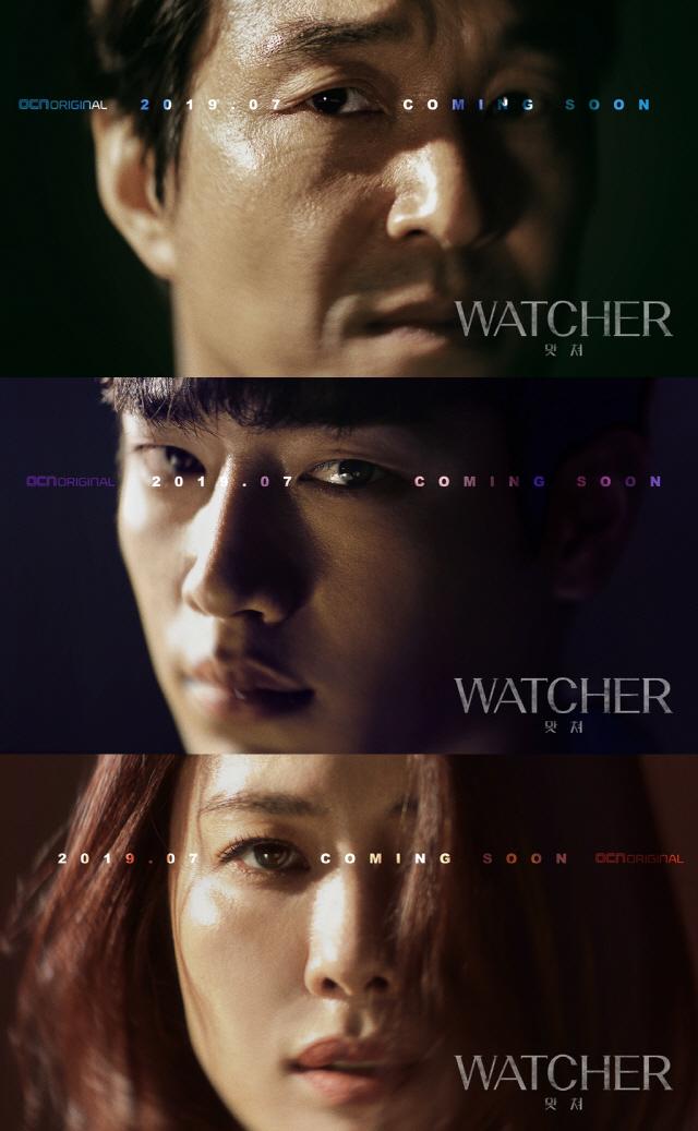 'WATCHER(왓쳐)' 한석규·서강준·김현주, '시선 압도' 티저 포스터 공개