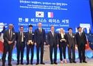 메타바이오메드, 佛 기업과 MOU… 文 프랑스 순방 경제성과