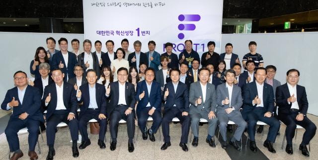 '국내최대 창업요람' 마포에 내년 5월 오픈