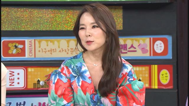 '비디오스타' 곽정은, 연애 파업 중단 선언..현재 연하의 외국인과 열애중