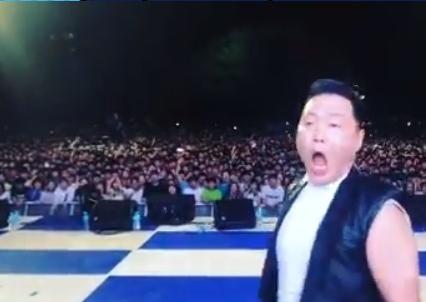 '2019 싸이 흠뻑쇼' 드레스코드는 '블루'…티켓팅 가격과 일정 나왔다(종합)