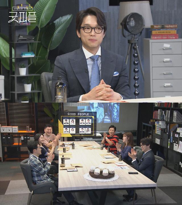 '굿피플' 고승우 변호사 깜짝 출연, 김종훈 변호사와의 특급인연 공개