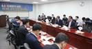 [여의도 만화경] ILO 비준 다가오자...'열공' 나선 의원들