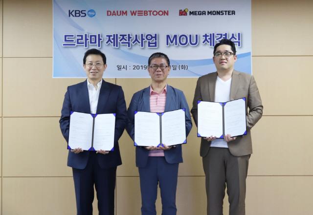 다음웹툰·메가몬스터·KBS, 웹툰 '망자의 서' 드라마로 만든다