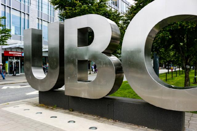 캐나다 명문대 UBC, 블록체인 기술 교육과정 도입