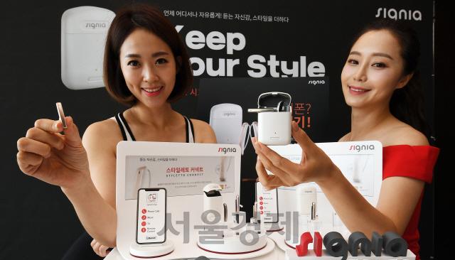 이어폰과 닮은 보청기 '스타일레토 커넥트'