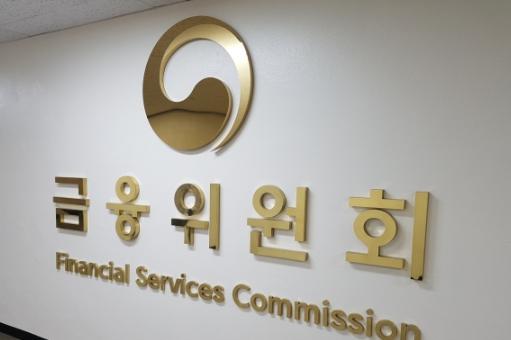 '금리인하요구권' 오늘부터 법제화 시행