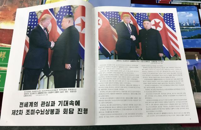 트럼프 '김정은에게 아름다운 친서 받았다'...친서외교로 북미대화 시동건 김정은