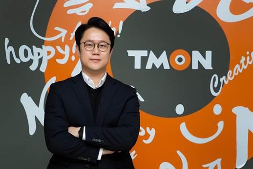 티몬, 이진원 대표이사 승진 발령