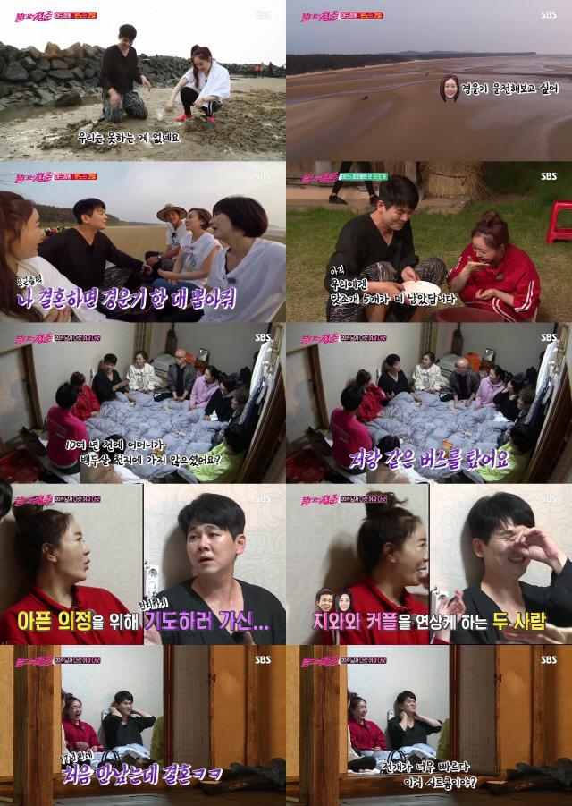 '불타는 청춘' 최민용♥이의정의 운명적 '인연'에 8.5% 최고의 1분