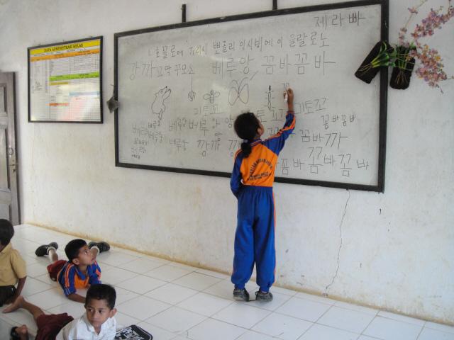 사진으로 만나는 '찌아찌아 한글학교'