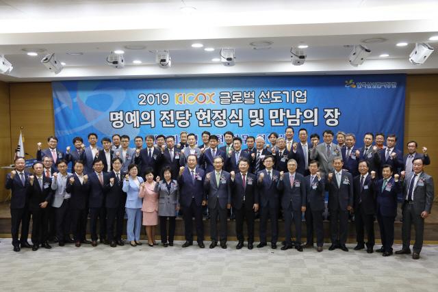 산단공, 글로벌 선도기업 41곳 선정