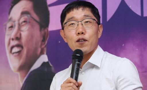 '김제동 고액 강연' 논산시 두차례 했다