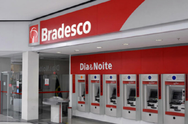 브라질 최대 은행 부회장 '블록체인이 전통 금융의 벽 허물 수 있다'
