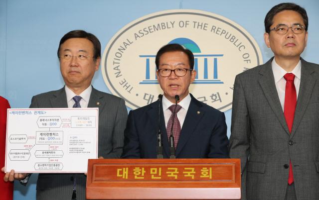 주형철 靑 경제보좌관, '대통령 사위 특혜 의혹? 한국당 고소할 것'