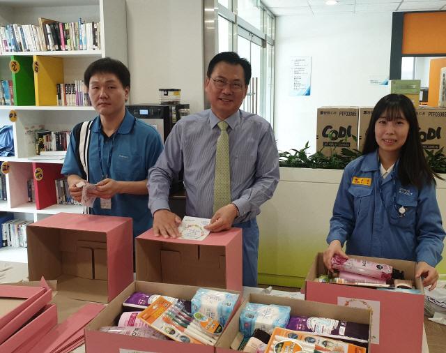 포스코ICT, 여학생들에게 '핑크박스' 기부