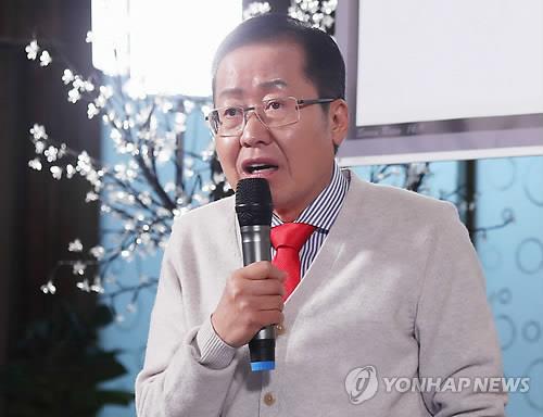'미등록 여론조사 공표' 홍준표... 법원 '과태료 2,000만원 내야'