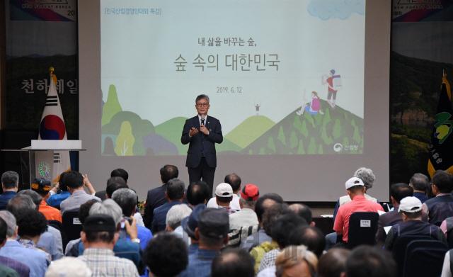 김재현 산림청장, '내 삶을 바꾸는 숲, 숲속의 대한민국' 특강