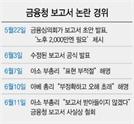 """[글로벌 인사이드] """"연금정책 실패"""" 들끓는 日…내달 선거 최대 '불씨'"""