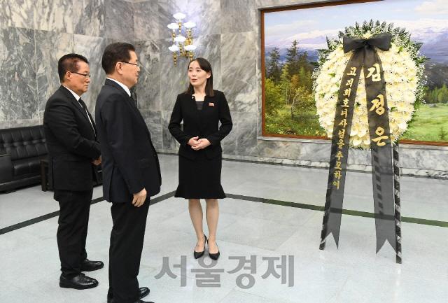 혈육 편에 조의 김정은 '故이희호 여사, 현 남북관계 밑거름'