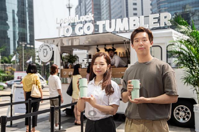 """""""일회용컵 없는 커피 어때요"""" 락앤락 '투고텀블러' 캠페인 흥행"""