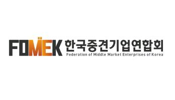 중견련 새 CI 공개...'경제 버팀목 역할 형상화'