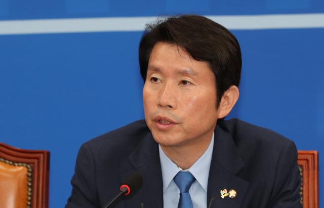 이인영 '다음주 모든 상임위 소위 가동 태세 갖추겠다'