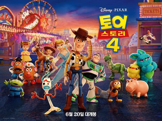 '토이스토리4' 올드&뉴 캐릭터 총출동, 올투게더 포스터 전격 공개