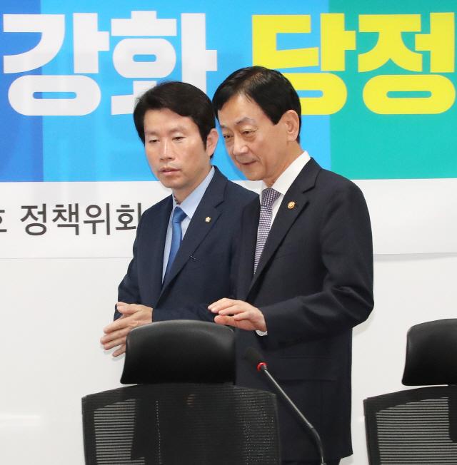 """당정 """"내년부터 이·통장 기본수당 30만원으로 인상"""""""