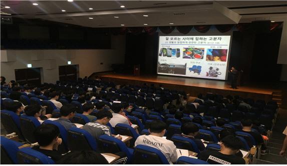 인하대, 15일 올해 세 번째 '인천시민 과학 나들이' 개최