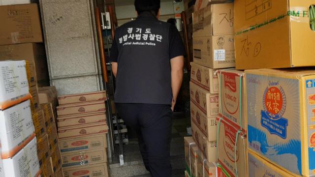 경기도, 아프리카돼지열병 유입차단…불법수입식품판매업소 20곳 적발