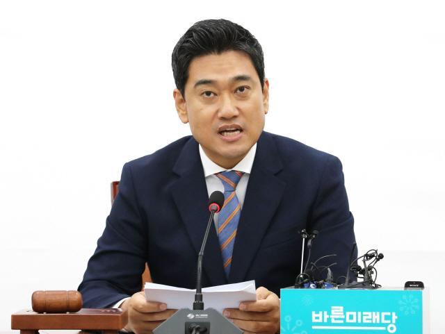 오신환 '국회 정상화..단독소집도 포함 가능'