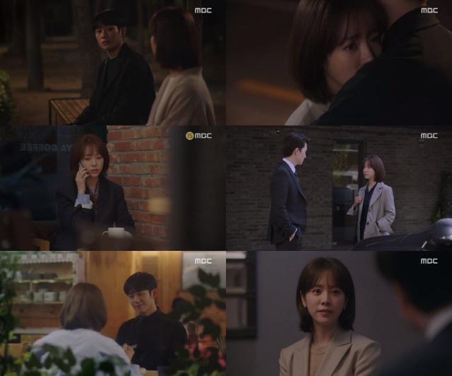 '봄밤' 한지민-정해인의 애틋한 포옹..시청률 7.7%로 수목극 시청률 1위