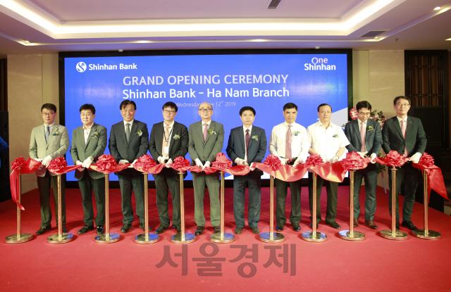 신한銀 베트남 32호점...하노이 하남지점 오픈
