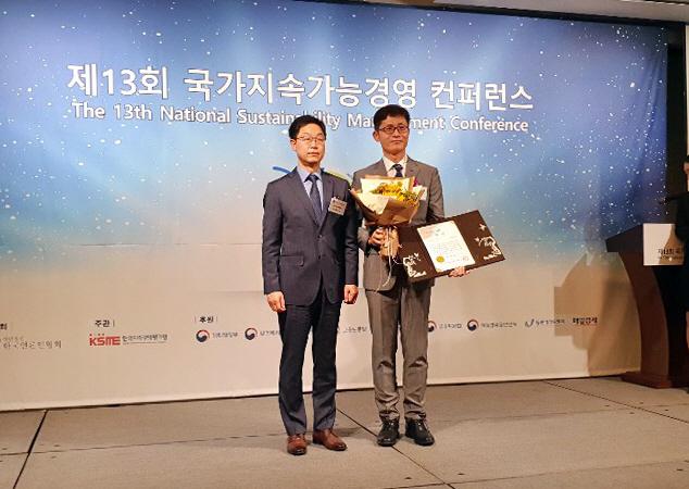 NS홈쇼핑, 국가지속가능경영대상 동반성장부문 수상