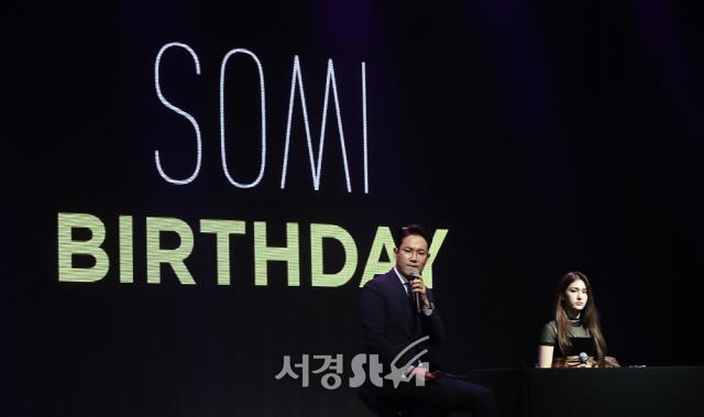 장성규 아나운서-전소미,  기자간담회 개최