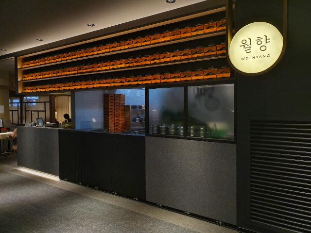 블록체인·AI가 레스토랑에서 쓰인다고?…레귤러식스, 테헤란로에 문 열다