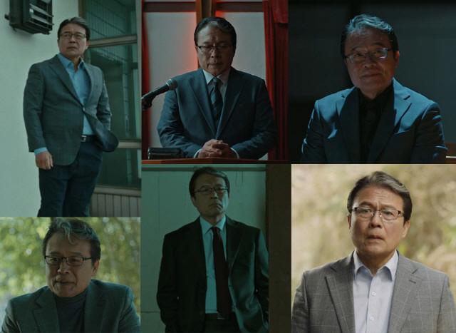 '구해줘2' 천호진, '최경석 맞춤' 패션 스타일로 신뢰감 형성..디테일함의 끝
