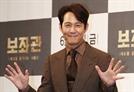 이정재, JTBC '보좌관'으로 10년 만에 안방극장 복귀