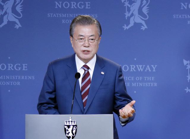文대통령 '김정은 친서에 아주 흥미로운 대목 있다'