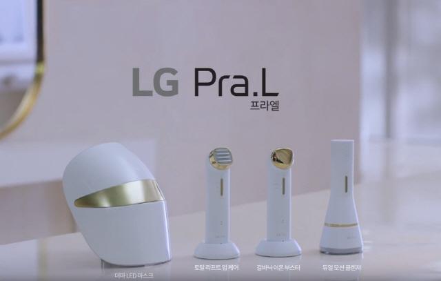 [단독]맞춤형 화장품 공략...'뷰티'에 꽂힌 LG전자