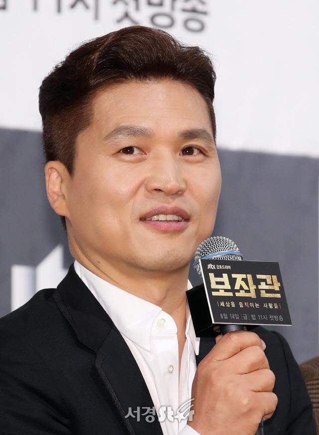 인사말하는 곽정환 감독 (보좌관 제작발표회)