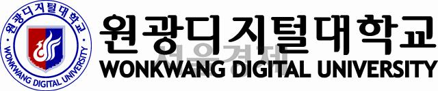 원광디지털대, 국방인재전공 신설…장학금 제도도 다양