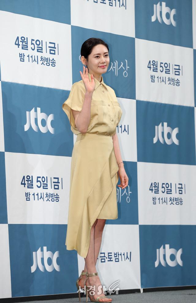 추자현♥우효광, 결혼식 축의금 기부..'따뜻한 선행' 이어가