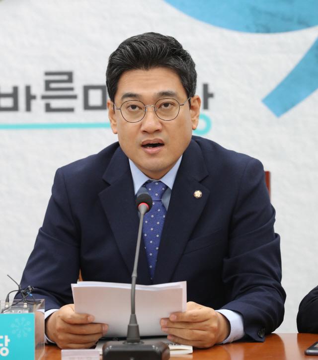 """오신환 """"다음 주엔 어떤 방식이든 국회 열겠다"""""""