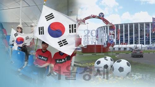 사상 첫 U-20월드컵 결승전에 전국 곳곳 응원전 펼쳐진다(종합)
