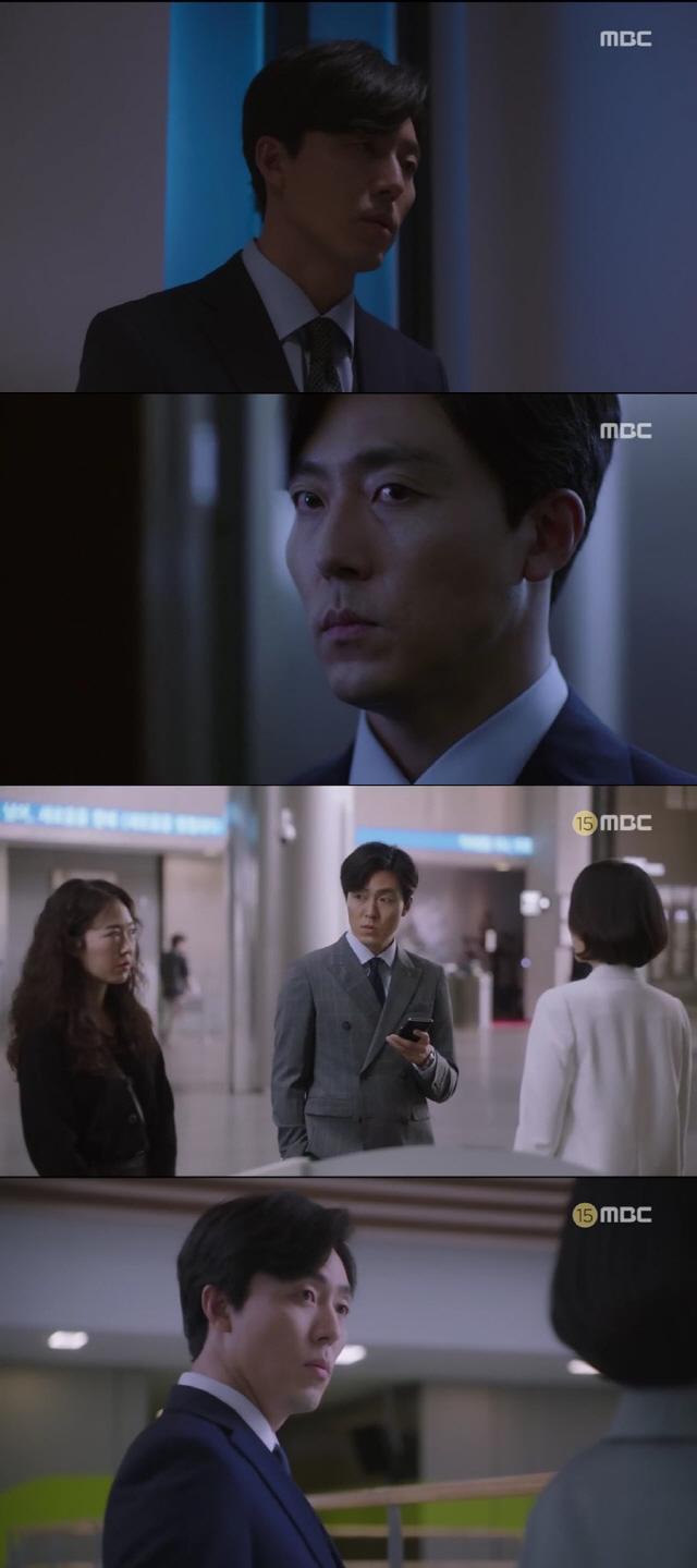 '봄밤' 이무생, 실감나는 열연 '분노 유발자' 등극..몰입도↑