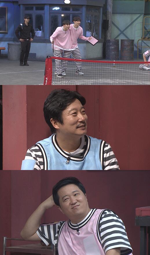 '호구들의 감빵생활' JB·승관, '갓세븐틴' 결성..환상의 호흡 자랑